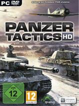 《装甲战略HD》免安装绿色版