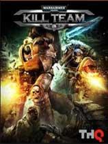 《战锤40K:杀戮小队》免DVD光盘版
