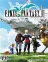《最终幻想3》免DVD光盘版