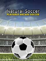 《自然足球》免安裝綠色版