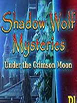 《狼影迷踪4:绯色月下》免安装中文绿色版