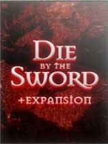 《剑下亡魂》免DVD光盘版
