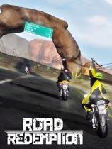 公路救贖(Road Redemption)v20180104升級檔單獨免DVD補丁CODEX版