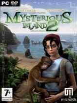 《重返神秘岛2》免安装中文绿色版