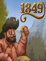《1849》免DVD光盘版[黄金版]