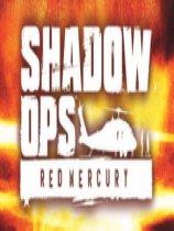 《影子行动:红色水银》免安装绿色版
