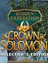 《探秘队7:所罗门之冠》免安装中文绿色版
