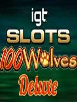 《IGT游戏机:100匹狼》免安装绿色版