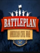 《战争计划:美国内战》免安装绿色版[v1.3版]
