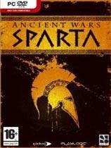 《斯巴达:古代战争》简体中文版