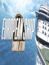 欧洲攻略模拟攻略秘籍_欧洲热血模拟全攻略_三国大全抓将舰船舰船图片