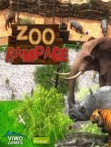 《疯狂动物园》免安装绿色版