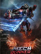 《机械狂奔》免DVD光盘版