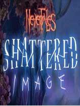 《永恒传说2:破碎影像》免安装绿色版
