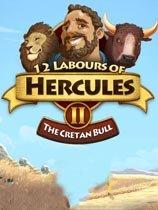 《大力神的十二个劳工2:克里特公牛》免安装绿色版