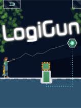 《逻辑枪》免安装绿色版