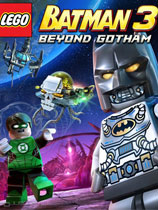 乐高蝙蝠侠3:飞跃哥谭市
