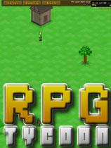 《RPG大亨》免安装绿色版[v1.4.9版]