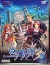 《英雄傳說6:空之軌跡3rd》簡體中文漢化版