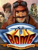 《轰炸机》免DVD光盘版