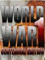 《一战百年纪念版》免DVD光盘版