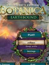 《植物秘境2:返回地球》免安装绿色版