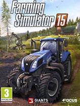 《模拟农场15》免安装绿色版[整合Holmer DLC]