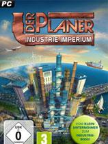 工业帝国免安装中文绿色版