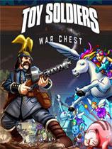 《玩具士兵:战争宝箱》免DVD光盘版