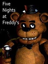 《玩具熊的五夜后宫》免安装绿色版[v1.1]