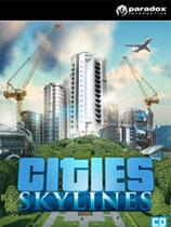《城市:天际线》免DVD光盘版[整合Green Cities DLC]