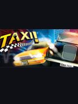 出租车免安装绿色版