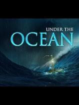 《深海之下》免安装绿色版