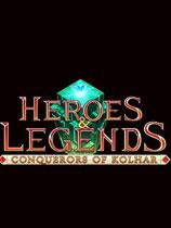 《英雄与传说:寇尔哈征服者》免安装绿色版[Build 20140611]