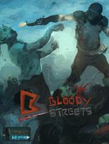 《血腥街道》免安装绿色版[整合2号升级档|Build 20150628]