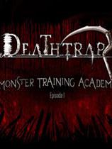 死亡陷阱(Deathtrap)游侠LMAO汉化组汉化补丁V2.0修正版