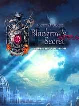 《神秘追踪者7:布莱克洛的秘密收藏版》免安装中文绿色版