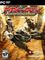 《究极大越野:狂飙》硬盘版XEX
