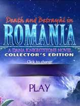 《丹娜·金士顿小说5:罗马尼亚之雪收藏版》免安装绿色版