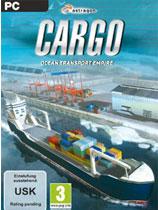 《货运:大洋物流帝国》免DVD光盘版[官方繁体中文]
