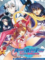 《魔法少女格斗祭》免DVD光盘版