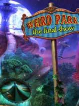 《怪异公园3:终场秀》免安装绿色版
