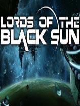 《黑色太阳的领主》免DVD光盘版