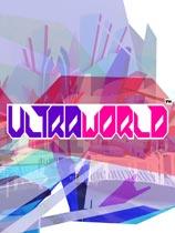 《终极世界》免DVD版[EXODUS版]