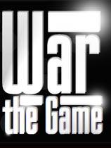 《战争游戏》免安装绿色版[v6.11版]