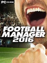 足球经理2016