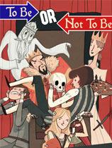 《活着还是死去》免DVD光盘版