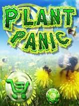 《植物大混战》免安装绿色版