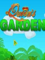 《皇后的花园》免安装绿色版
