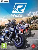 極速騎行(Ride)軒轅漢化組漢化補丁V1.0